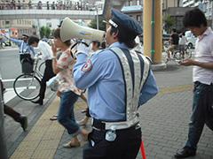 zattoukitaguchi