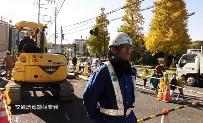 SK練馬_常陸建設_171124_練馬坂田(700_420)
