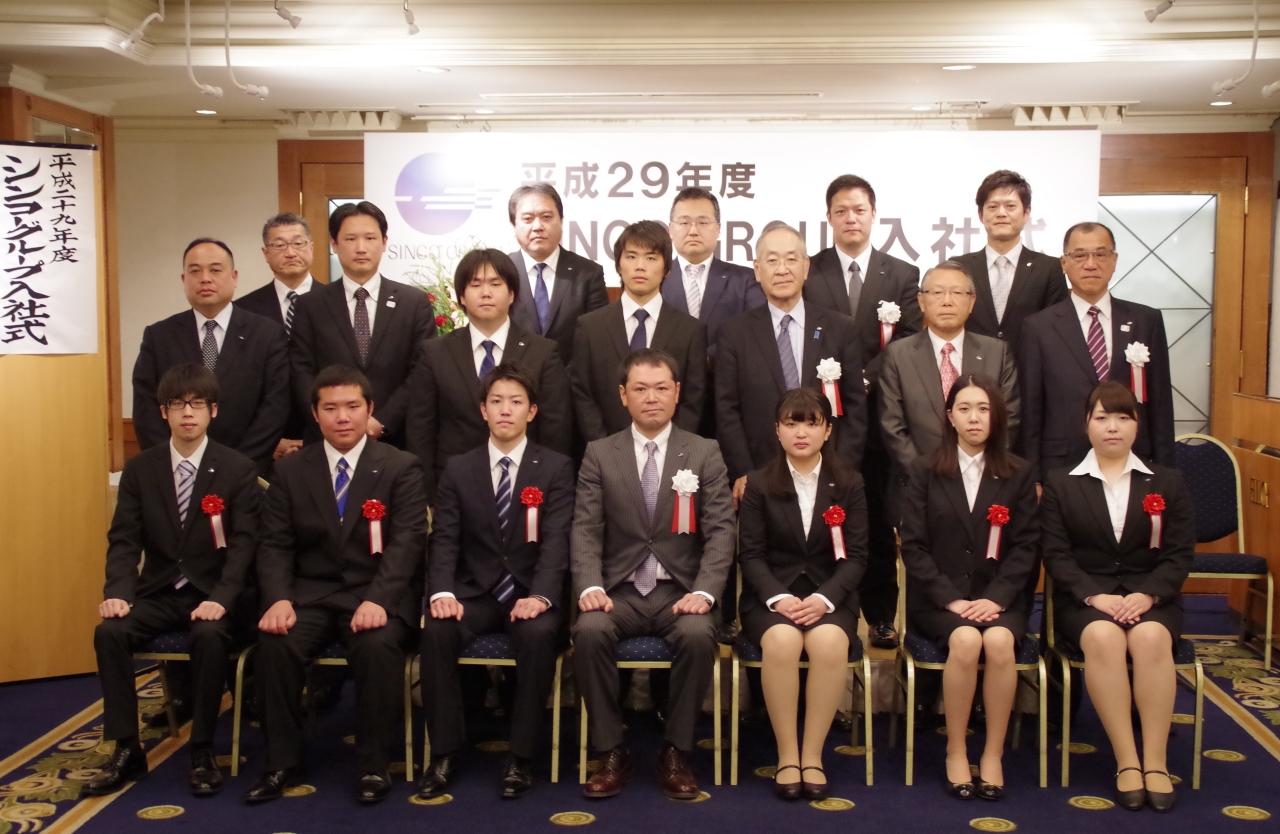 2017_入社式_0