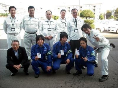 第一回 横浜支社(会長賞)300