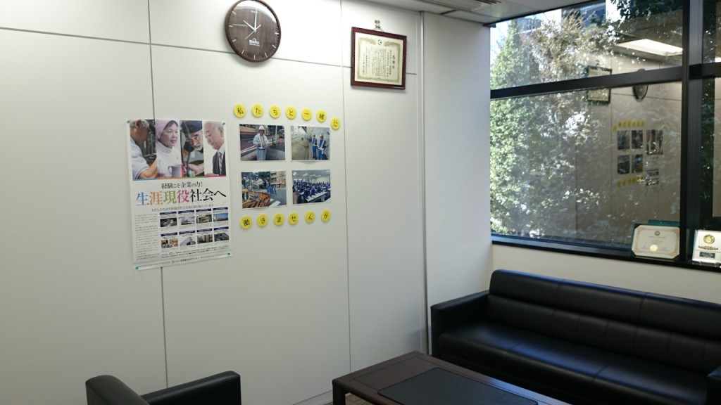 DSC_1990