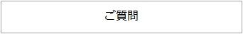 icon_saiyo_4